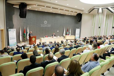 Part of the conference